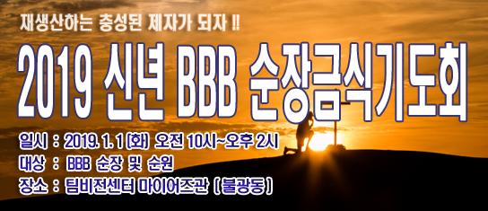 banner_150131017.jpg