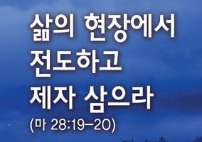 신년순장기도회.jpg