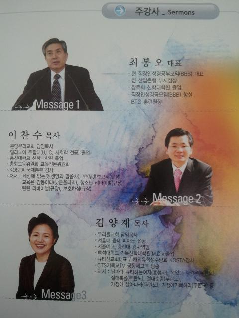 2012-01-11 09.20.12.jpg