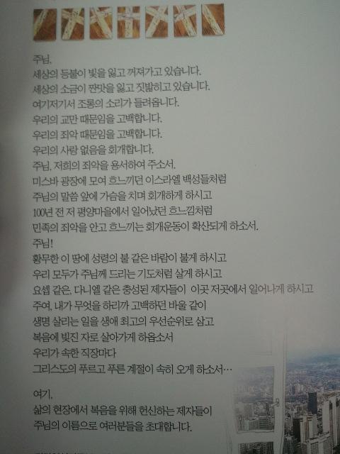 2012-01-11 09.37.14.jpg