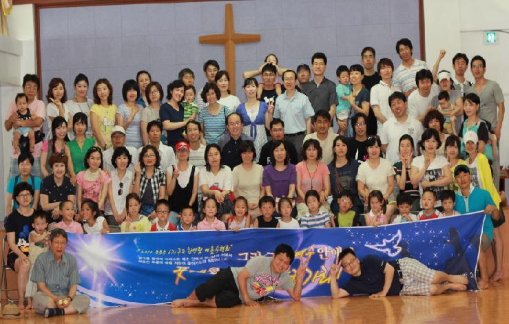 2010 여름수련회.JPG