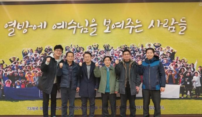 2016년 순장금식기도회