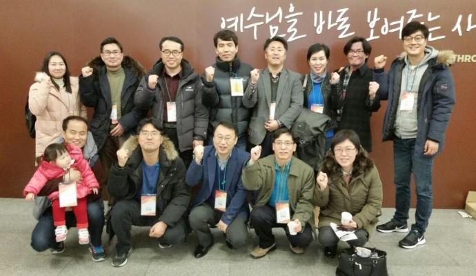 2016년 3월 1일 직장인선교대회